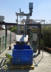Vertical Bar Screen - Basket Screen for Pump station and Lift station by Equipwater